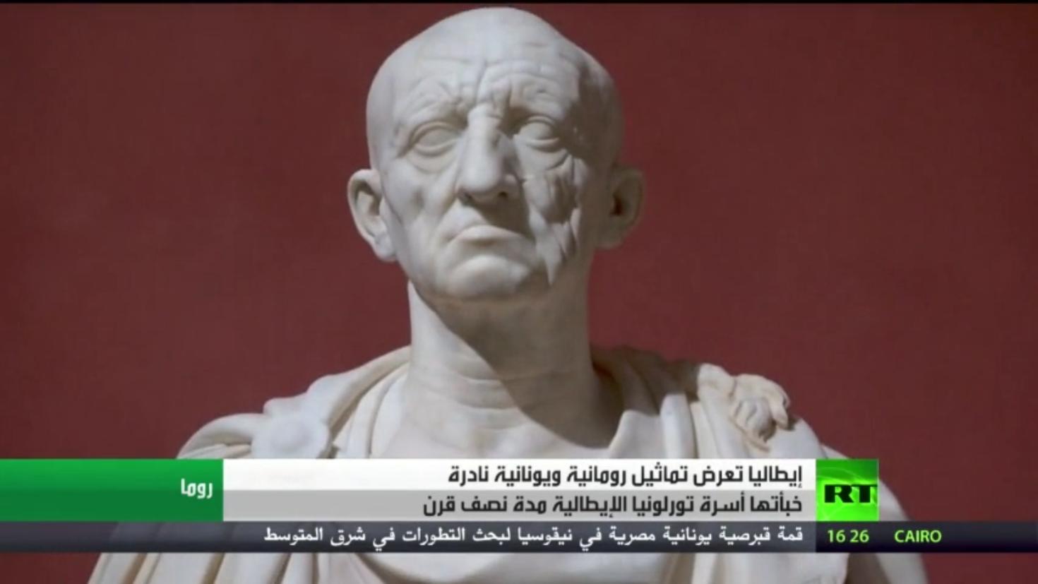 روما تعرض تماثيل أثرية فقدت منذ نصف قرن