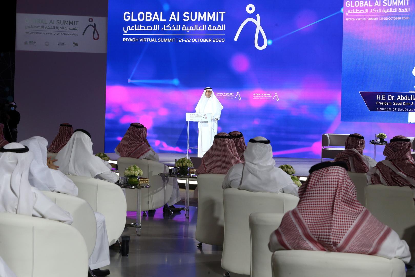 رئيس الهيئة السعودية للبيانات والذكاء الاصطناعي