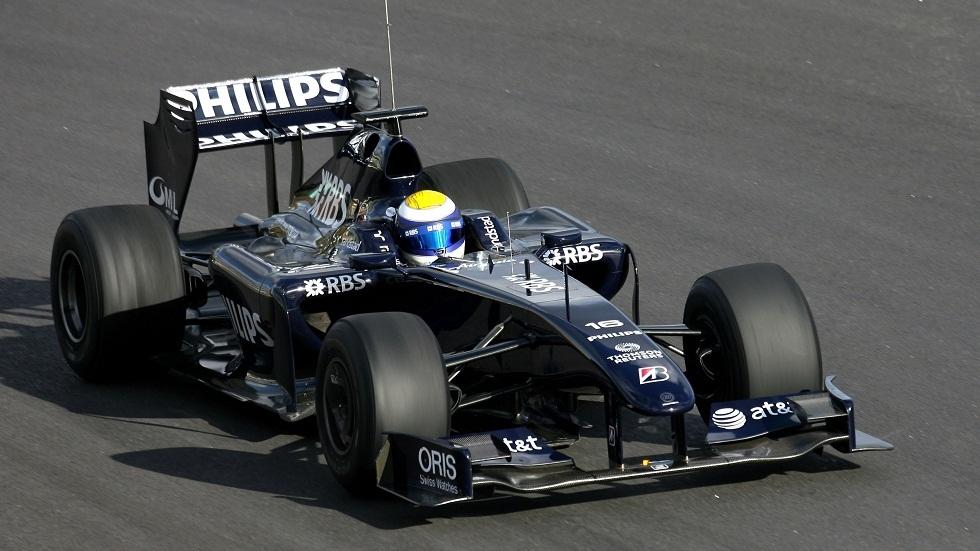 السماح لـ27500 مشجع حضور سباق جائزة البرتغال الكبرى للفورمولا واحد