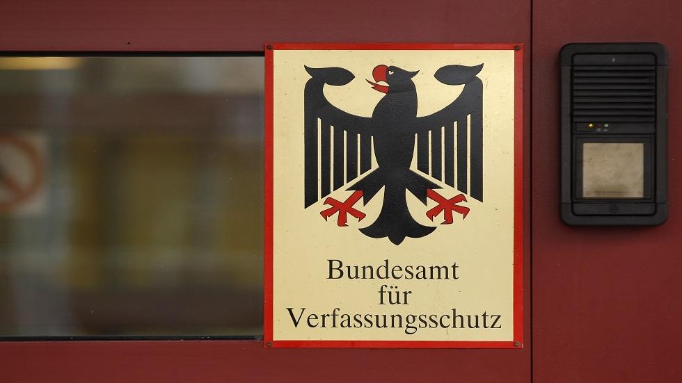 شعار وكالة الاستخبارات الألمانية