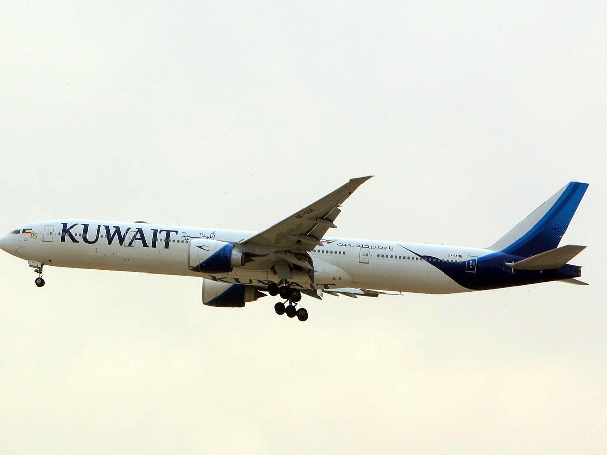 طائرة لشركة