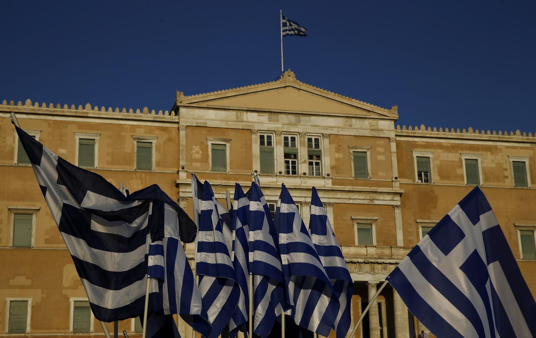 مقر البرلمان اليوناني