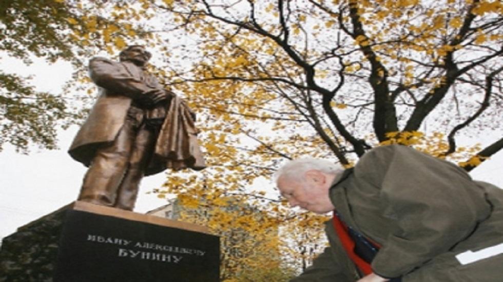 تمثال إيفان بونين في فورونيج