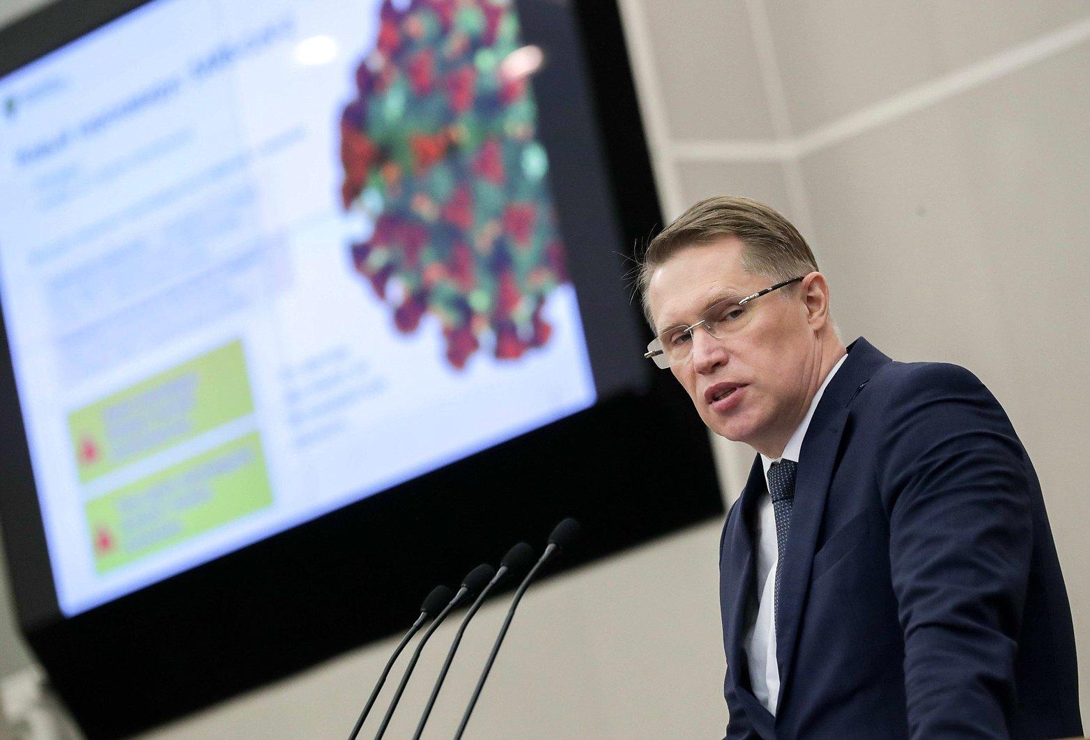 وزير الصحة الروسي يدخل الحجر الصحي