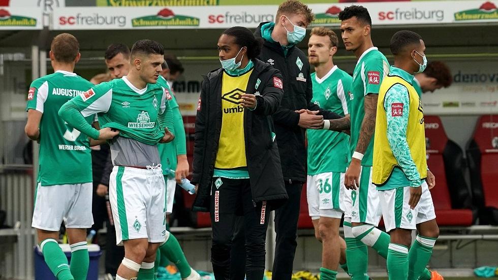 لاعبو فيردر بريمن الألماني يدخلون في عزل طوعي بعد إصابة زميلهم بكورونا
