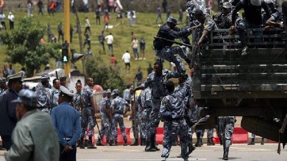 قوات الأمن الإثيوبي - أرشيف