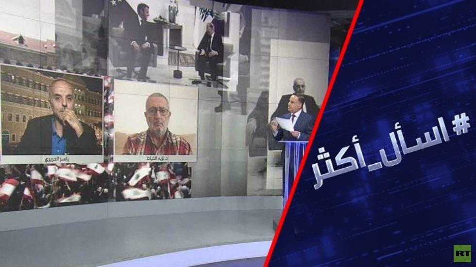 تكليف الحريري.. لبنان يعود للمربع الأول؟