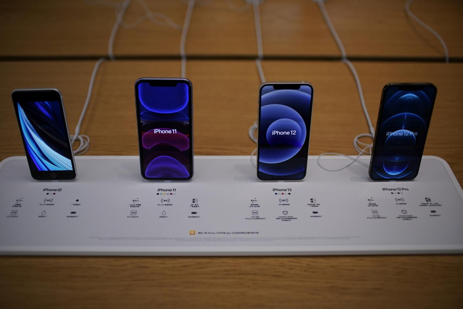 انطلاق مبيعات آيفون 12 الجديد في روسيا