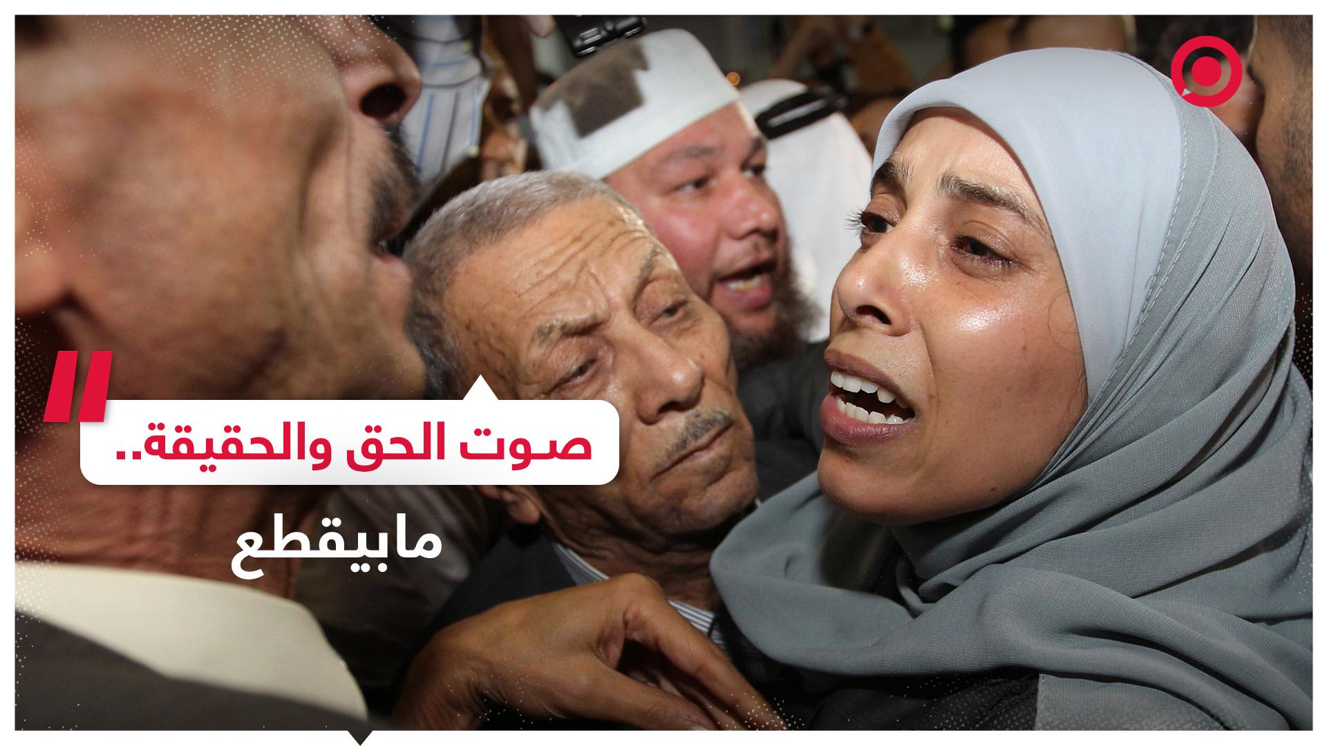الإعلامي الأردني معاذ العمري يكشف ماحدث مع أحلام التميمي ويعترف