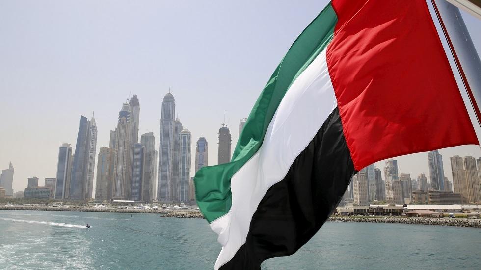 العلم الإماراتي - أرشيف