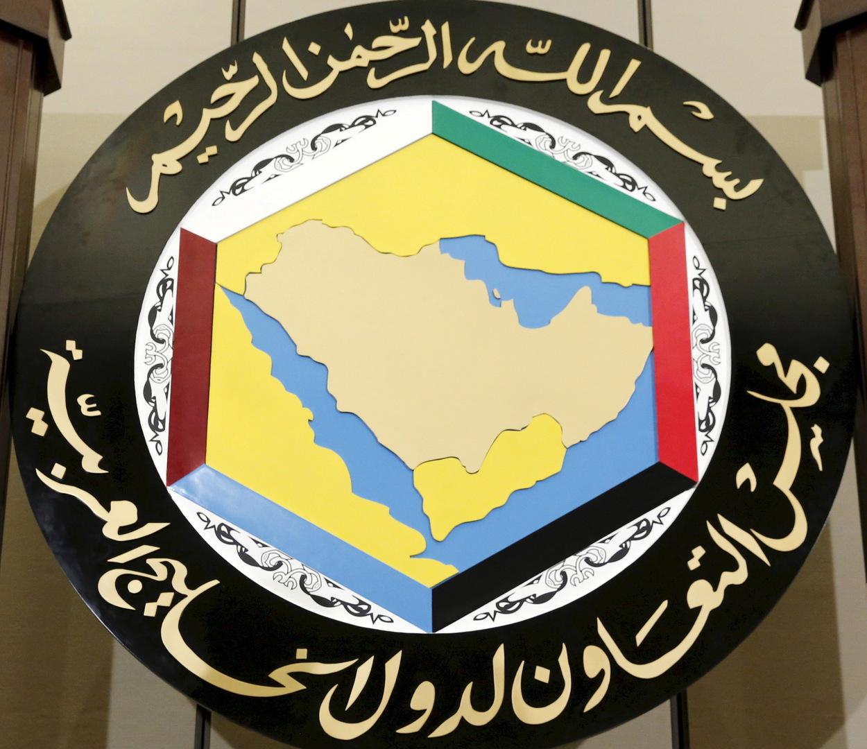 مجلس التعاون الخليجي: تصريحات ماكرون عن الإسلام والمسلمين غير مسؤولة
