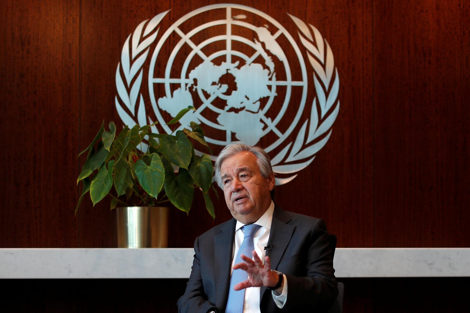 في ذكرى تأسيس الأمم المتحدة الـ 75.. غوتيريش: مهمتنا الأساسية الآن إنقاذ البشرية