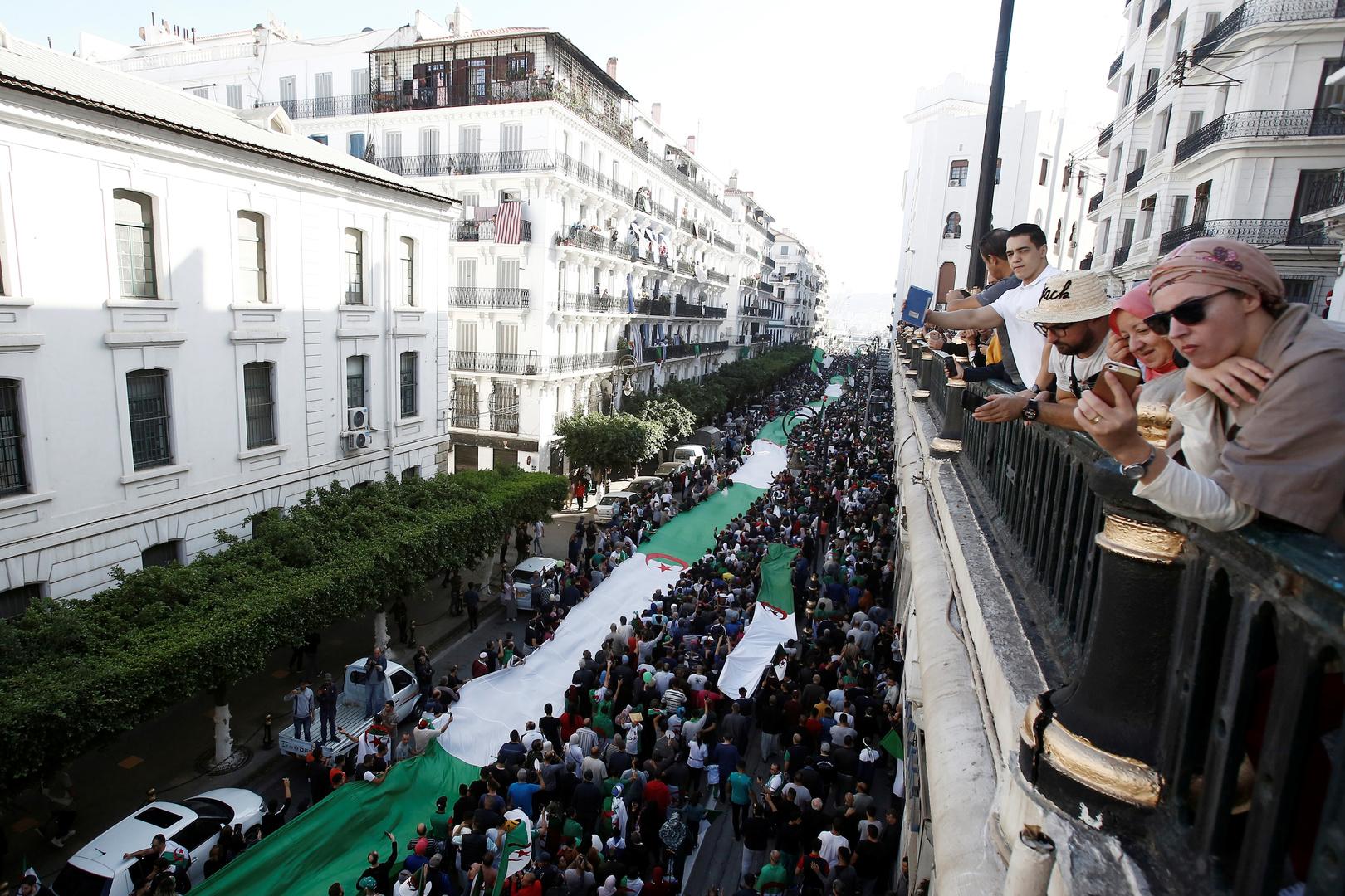 وسط مدينة الجزائر, أرشيف.