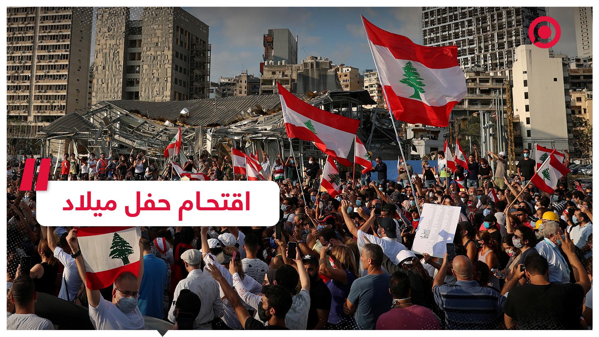 اقتحام حفل عيد ميلاد زوجة حاكم مصرف لبنان