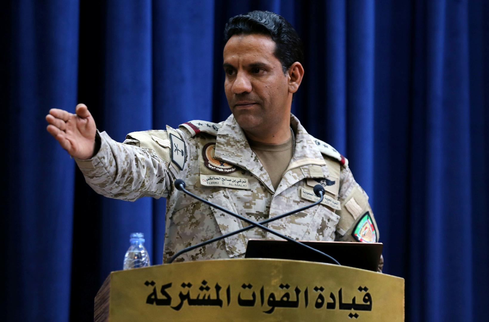 التحالف العربي يعترض طائرة مسيّرة أطلقها الحوثيون باتجاه السعودية
