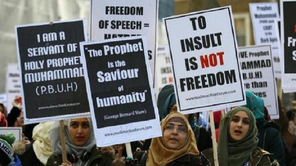 مظاهرات ضد نشر رسوم مسيئة للرسول الكريم - أرشيف