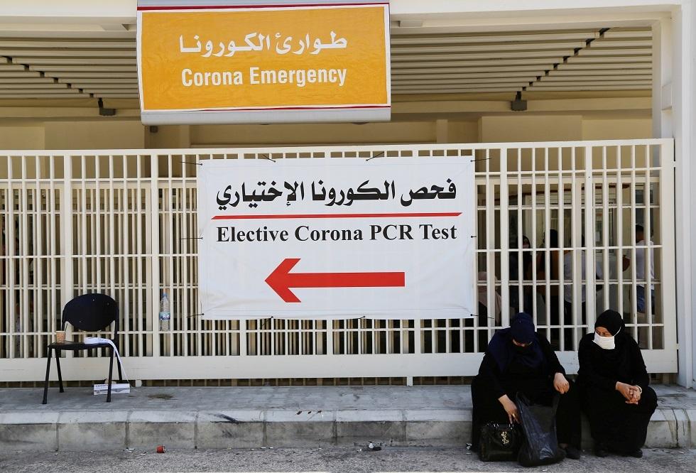 لبنان.. 1427 إصابة و3 وفيات جديدة بكورونا