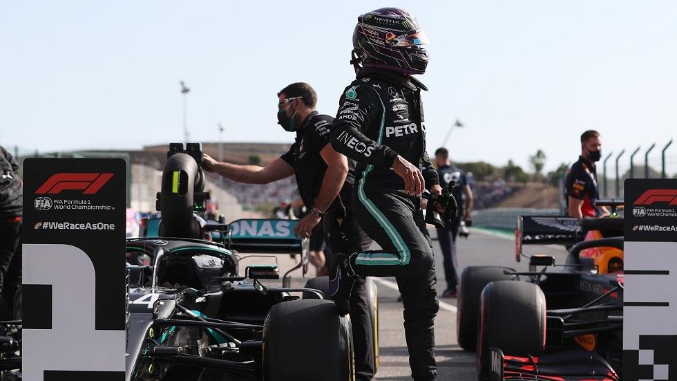 هاميلتون ينطلق أولا في جائزة البرتغال للفورمولا 1 في سعيه لتحطيم الرقم القياسي لشوماخر