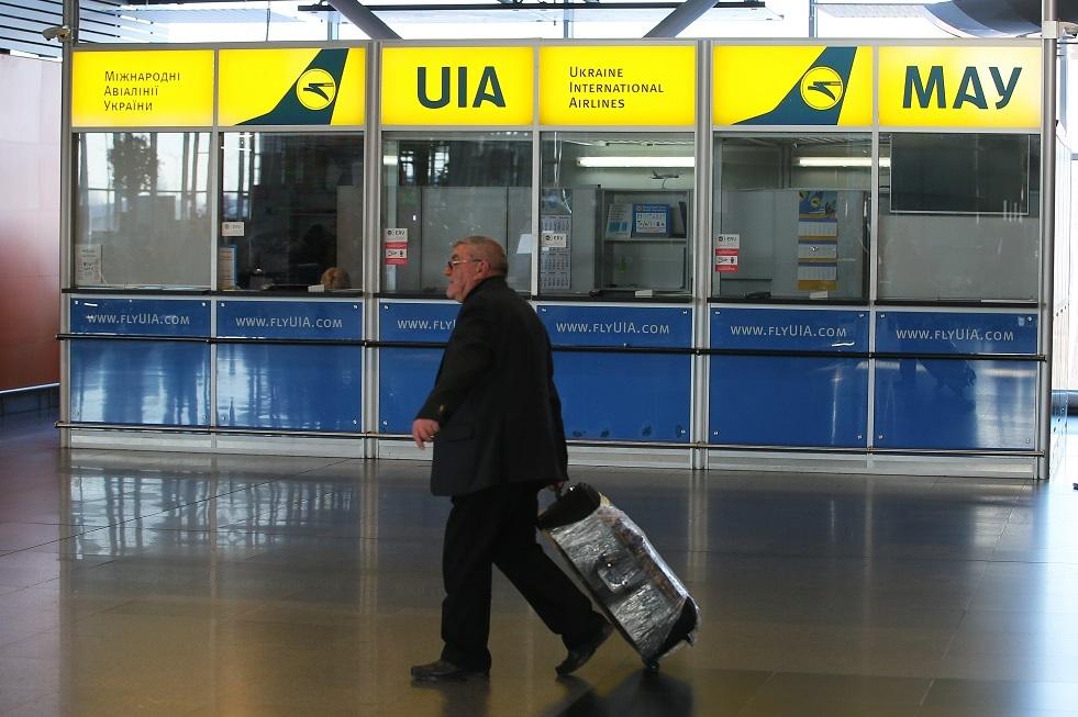مطار بوريسبول - كييف