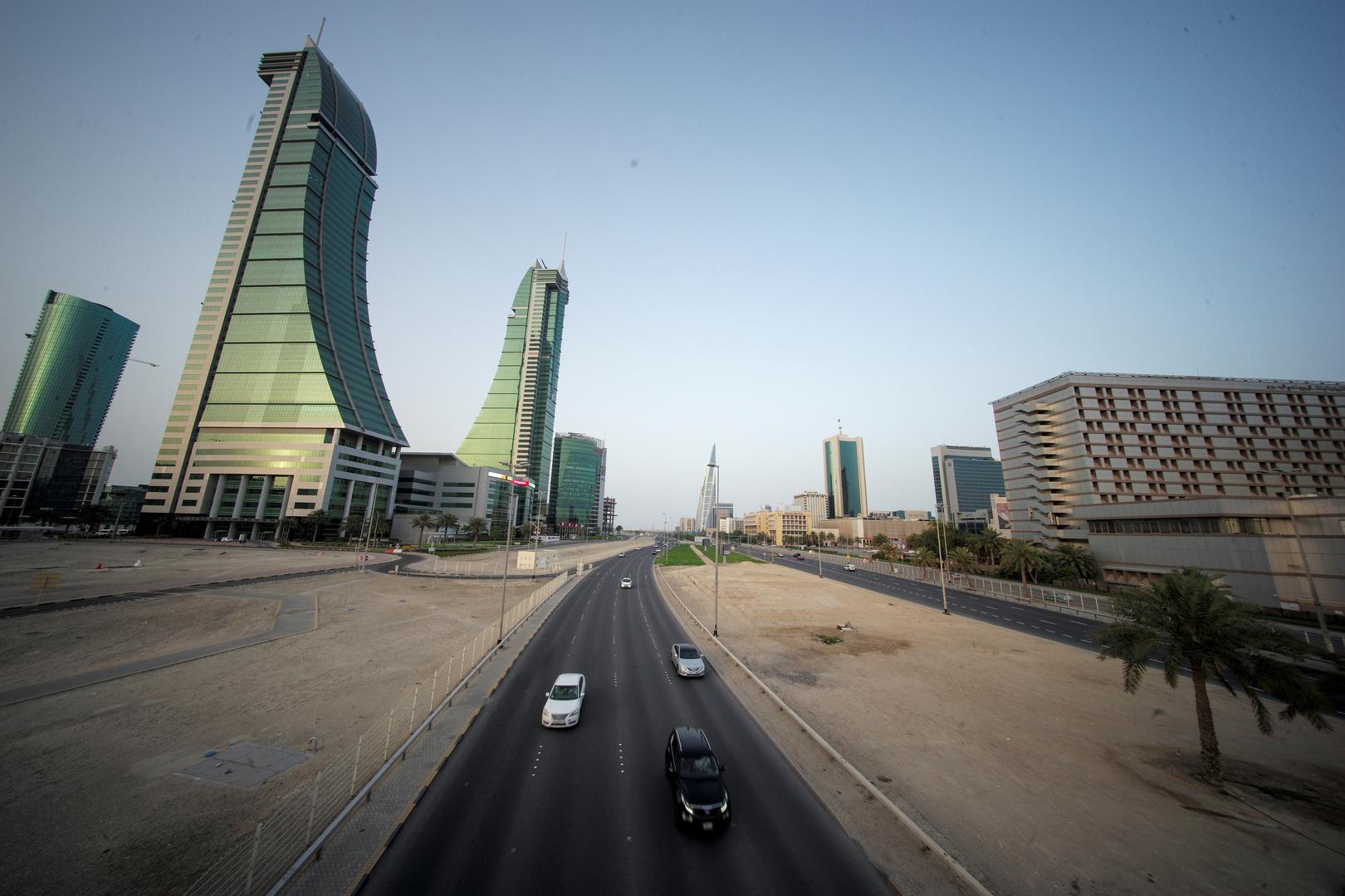 البحرين توقع