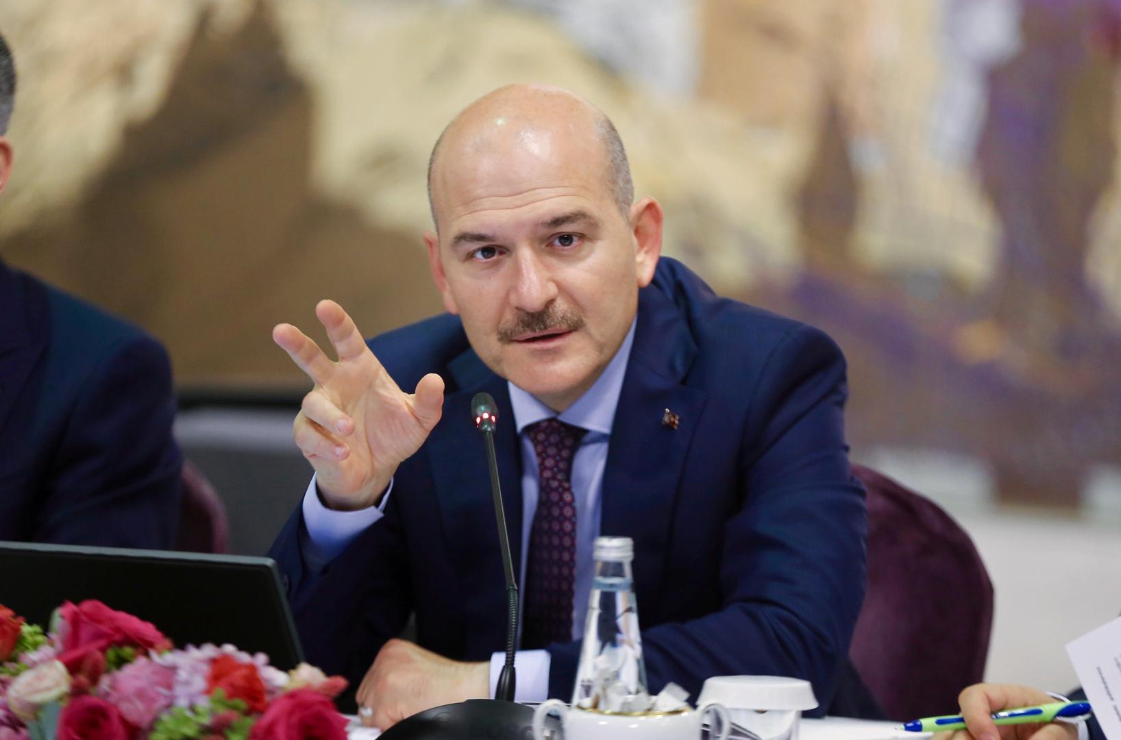 وزير الداخلية التركي يوجه انتقادات حادة لواشنطن بعد إعلانها عن هجمات إرهابية محتملة