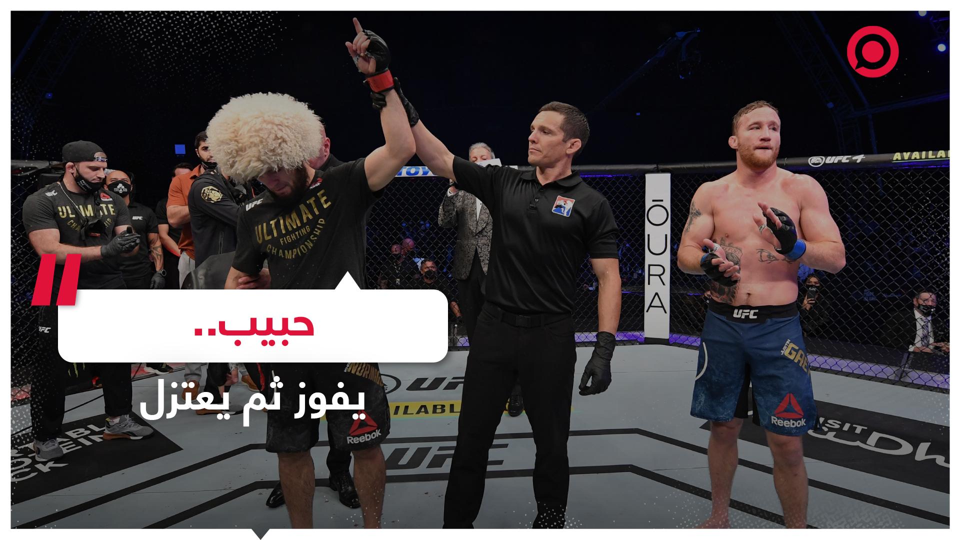 احتفالات كبيرة في داغستان بفوز البطل حبيب نور محمدوف