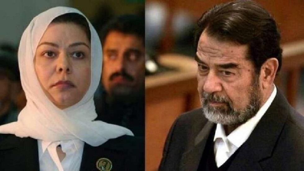 الرئيس العراقي السابق صدام حسين وأبنته رغد