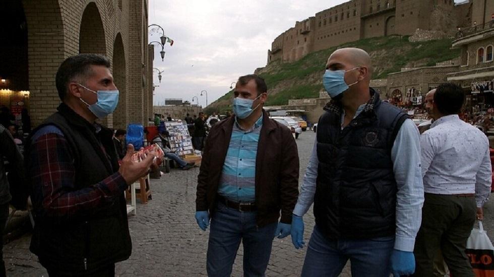 العراق.. أربيل تتخذ إجراءات مشددة لمواجهة كورونا وتغلّظ عقوبات المخالفين