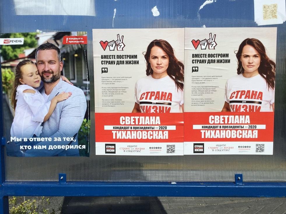 تيخانوفسكايا تأمل ببدء القطاع الخاص والأوساط الدينية الإضراب عن العمل