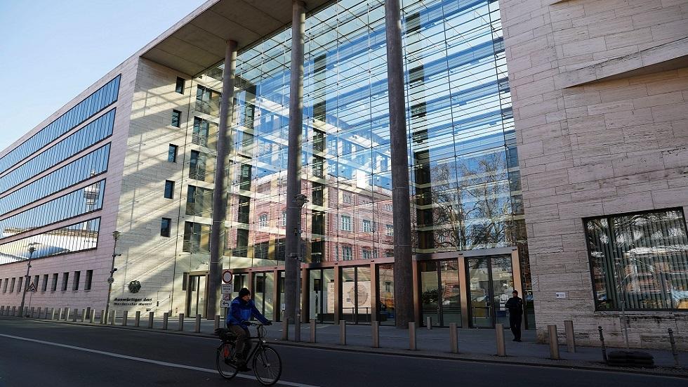 مقر وزارة الخارجية الألمانية