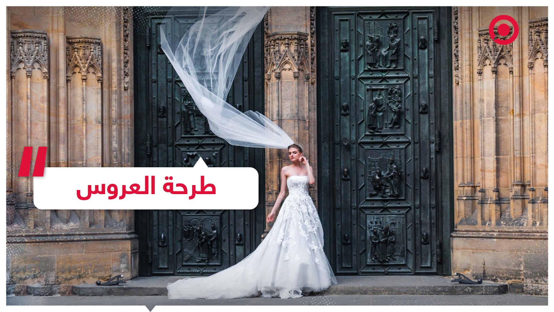تاريخ طرحة العروس والأساطير حولها