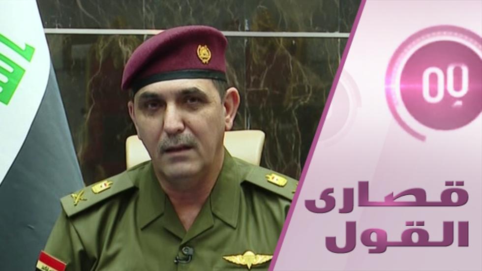 الناطق باسم الكاظمي ينفي تصريحا عن