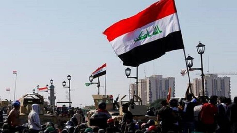 احتجاجات العراق - أرشيف