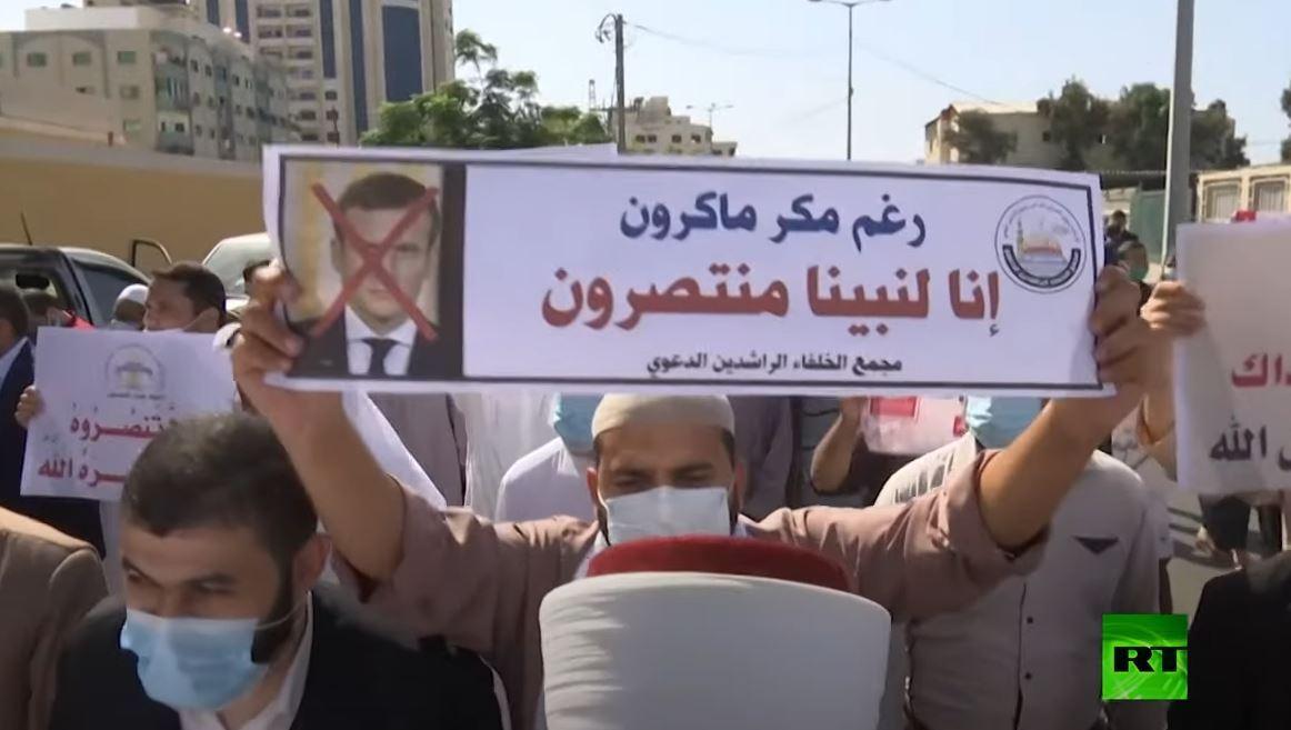 احتجاجات أمام المركز الثقافي الفرنسي في غزة