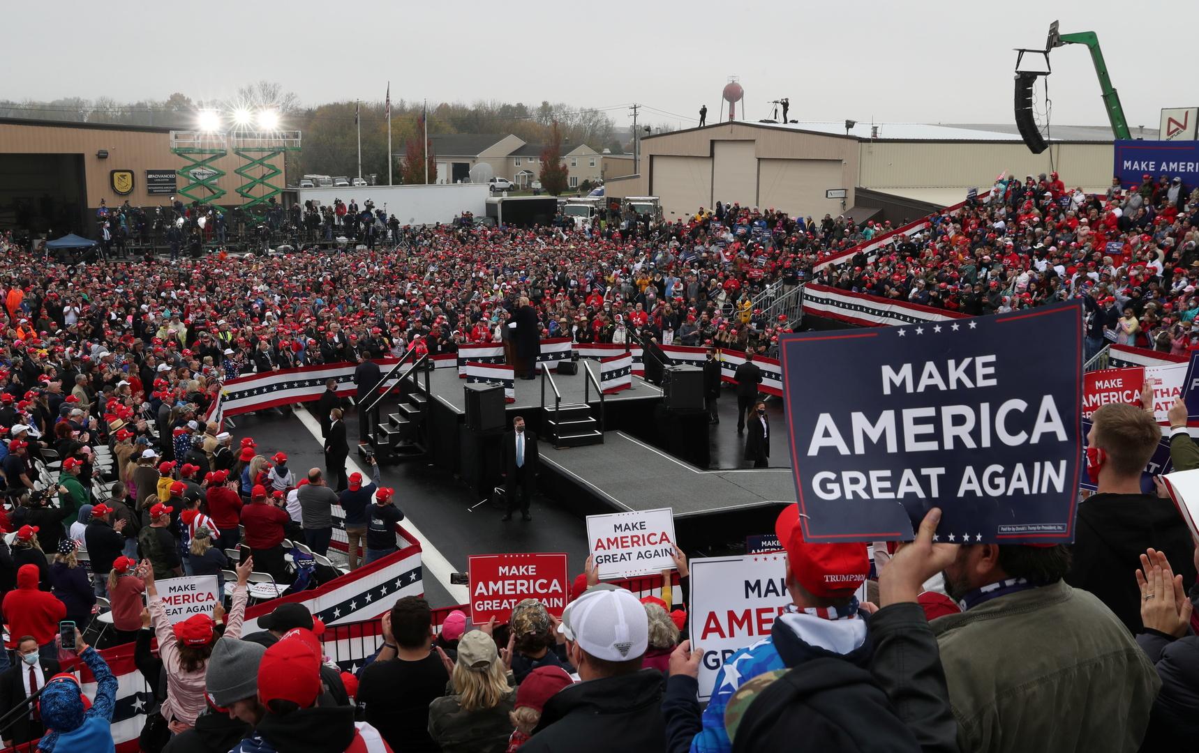 تجمع انتخابي لترامب في بنسيلفانيا