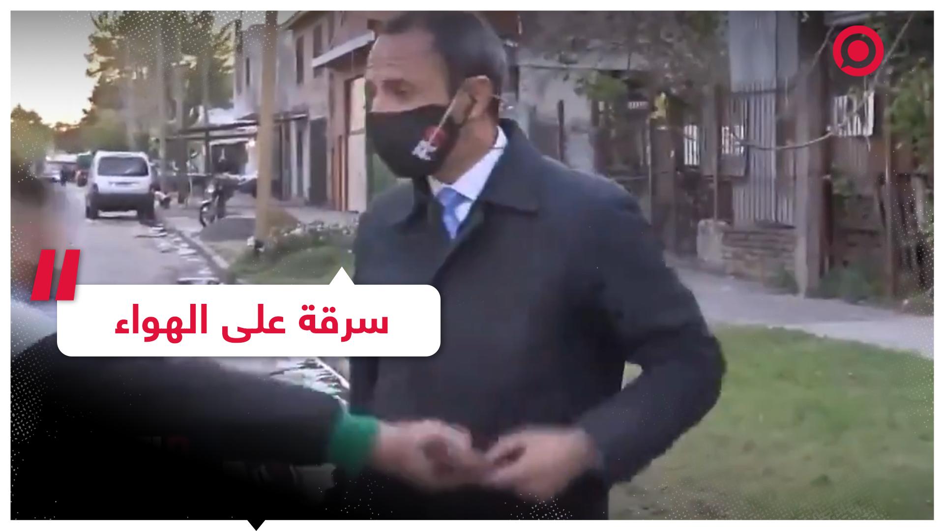 مراسل أرجنتيني يتعرض للسرقة على الهواء مباشرة