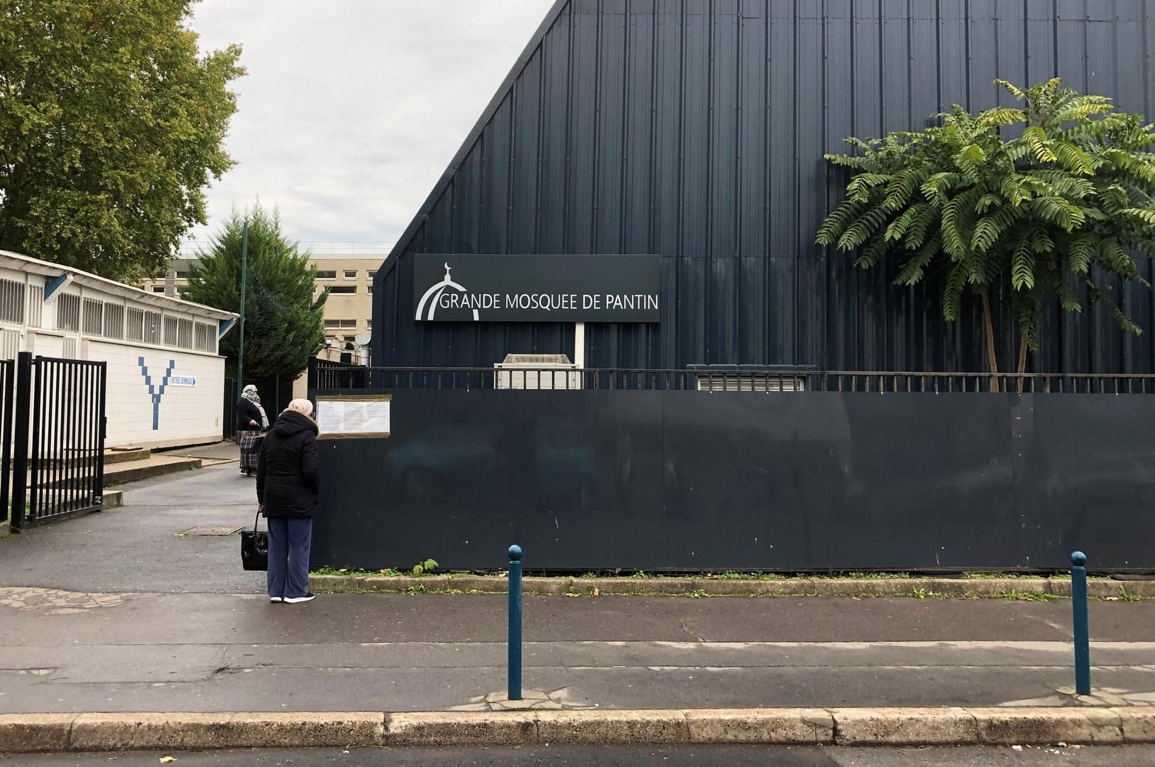 مسجد بانتان قرب باريس. تم إغلاقه في أعقاب حادثة ذبح المعلم.