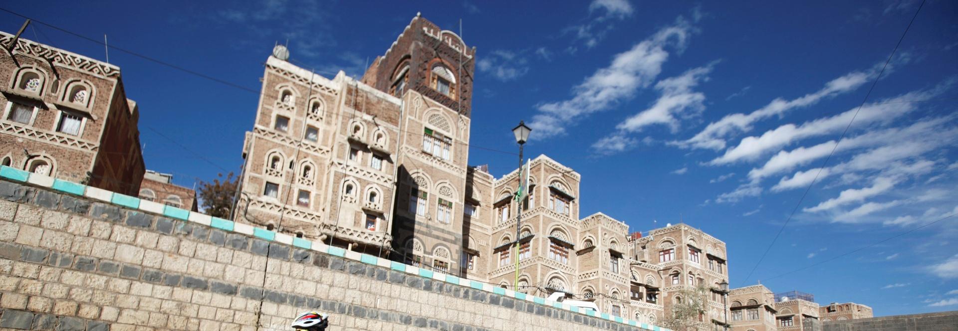 مدينة صنعاء في اليمن.