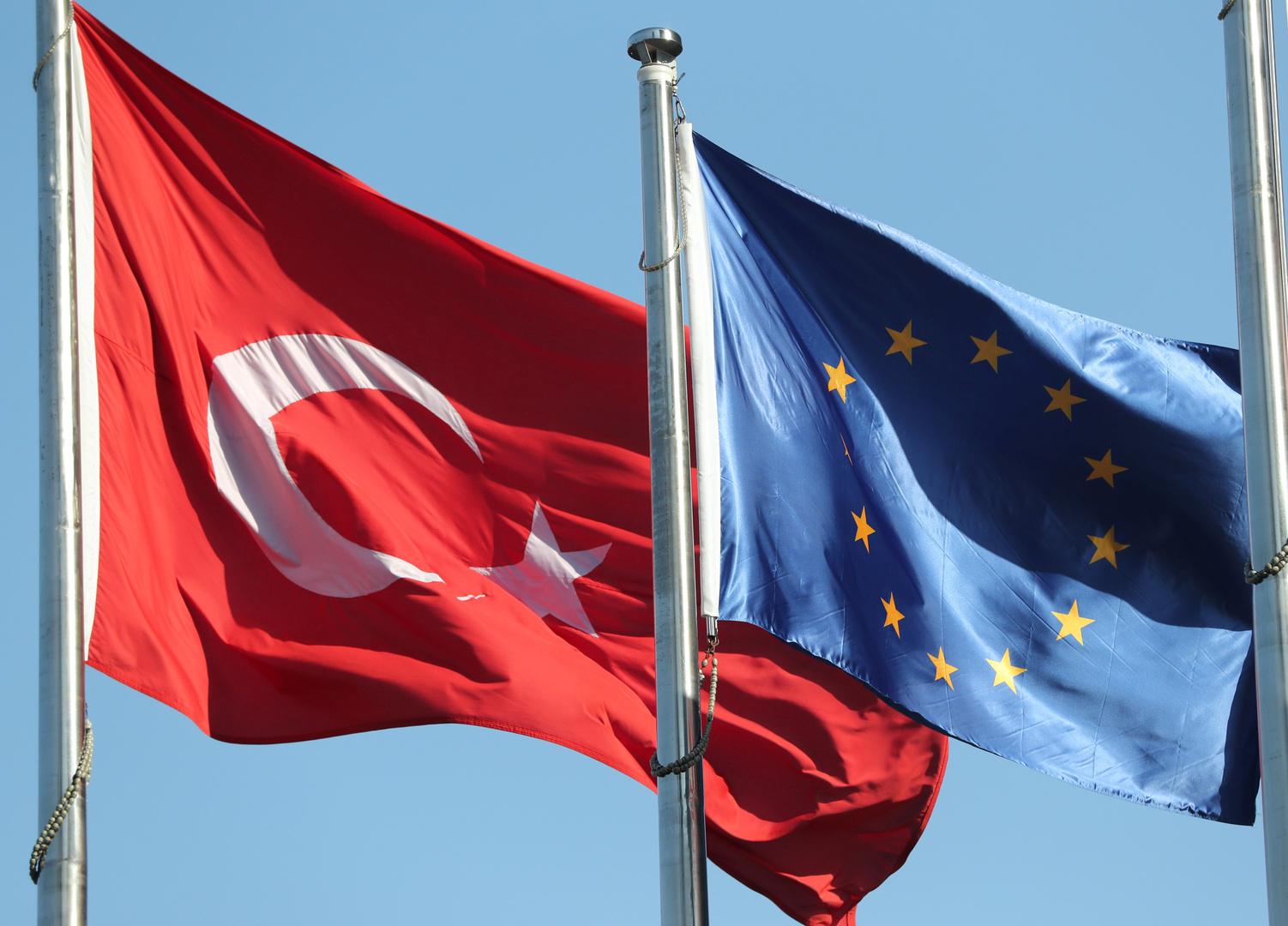 الاتحاد الأوروبي: تركيا تبتعد عنا أكثر فأكثر