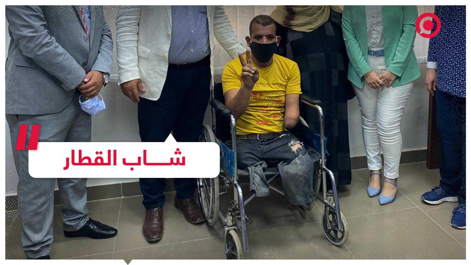 """لجنة الاستغاثات الطبية بمجلس الوزراء في مصر تتكفل """"شاب القطار"""""""