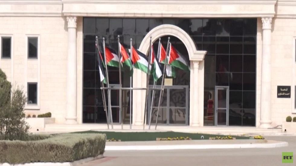مؤتمر دولي حول السلام.. الرؤية الفلسطينية