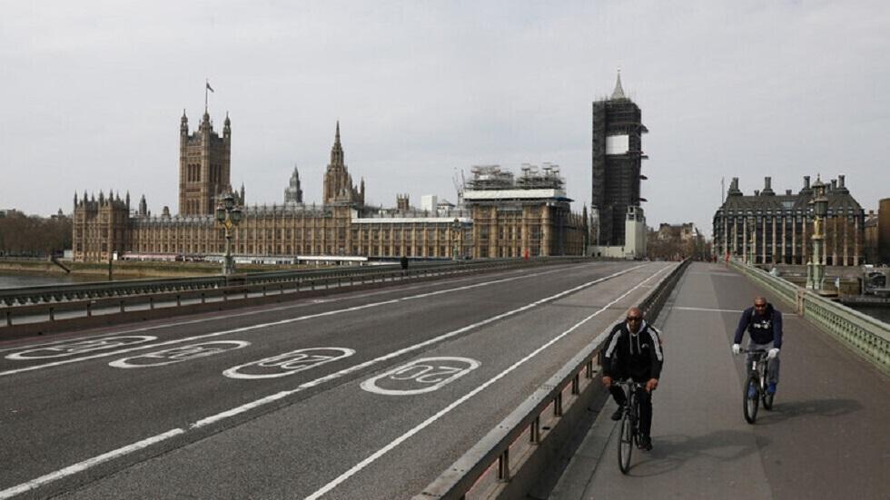 العاصمة البريطانية لندن - أرشيف