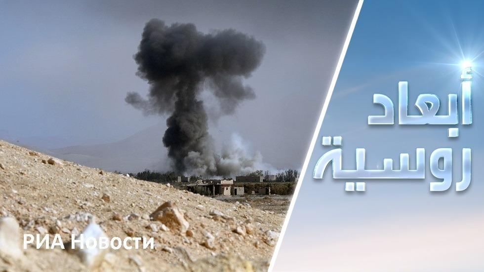 دبلوماسي روسي بعد قصف فيلق الشام في إدلب: على تركيا الخروج من سوريا