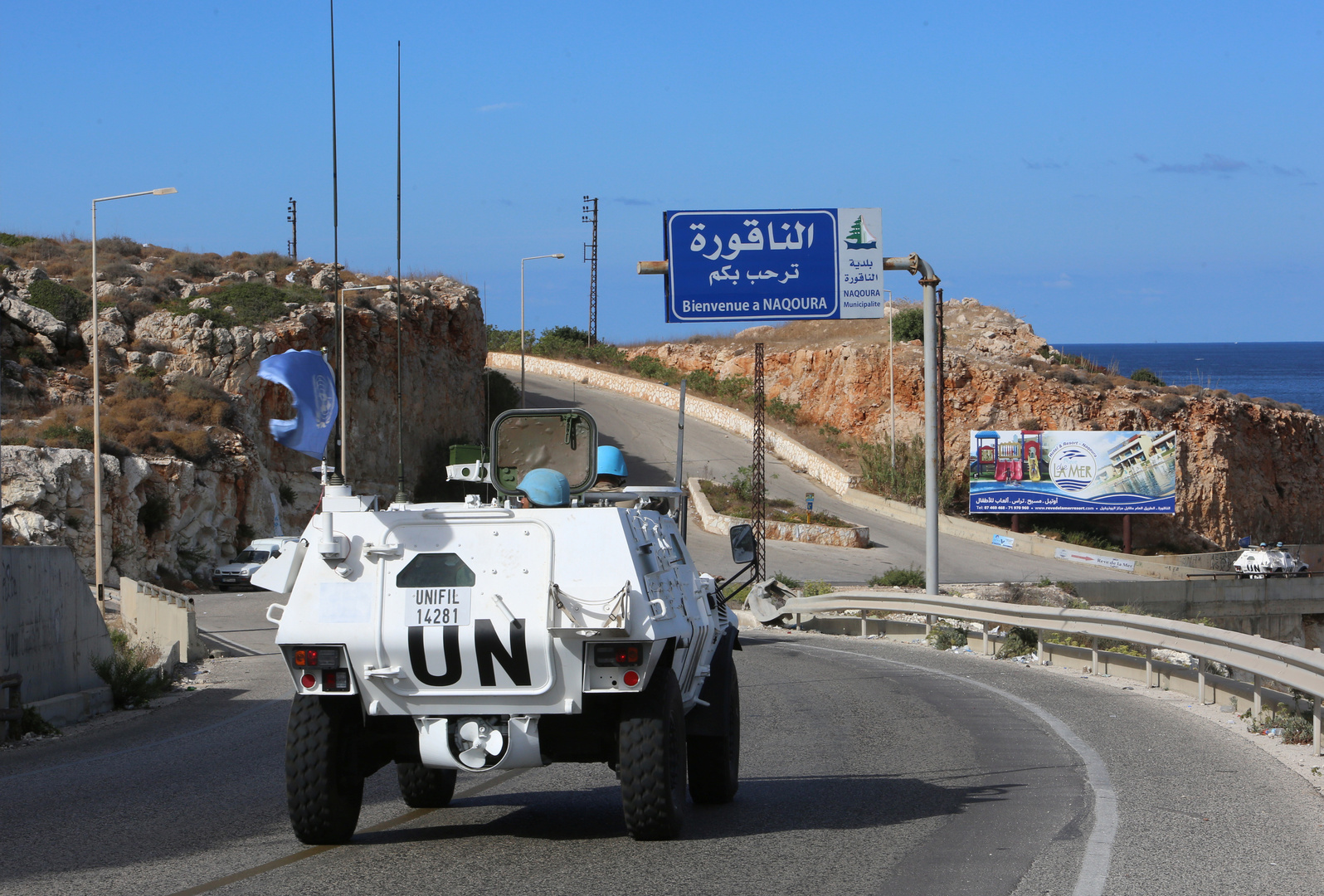 لبنان وإسرائيل يعقدان جلسة ثانية من المفاوضات غير المباشرة لترسيم الحدود البحرية