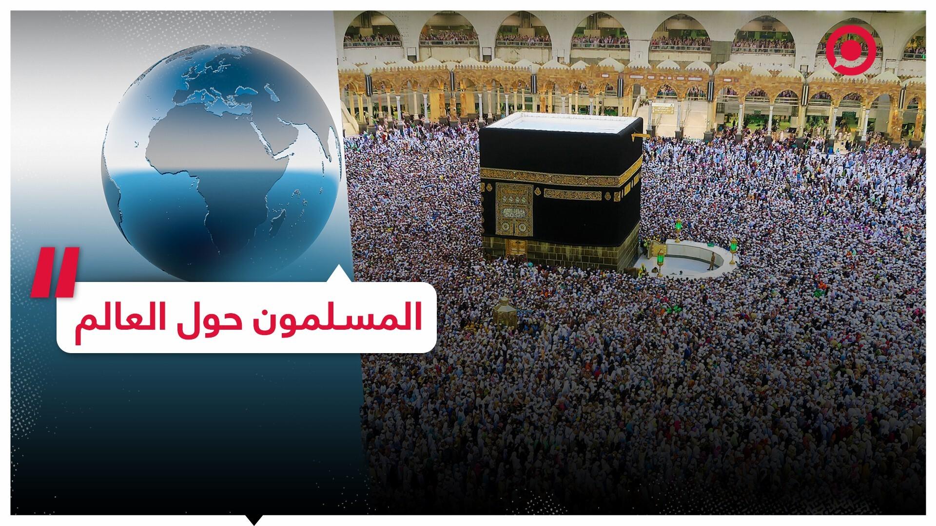 أكبر دول العالم من حيث عدد المسلمين