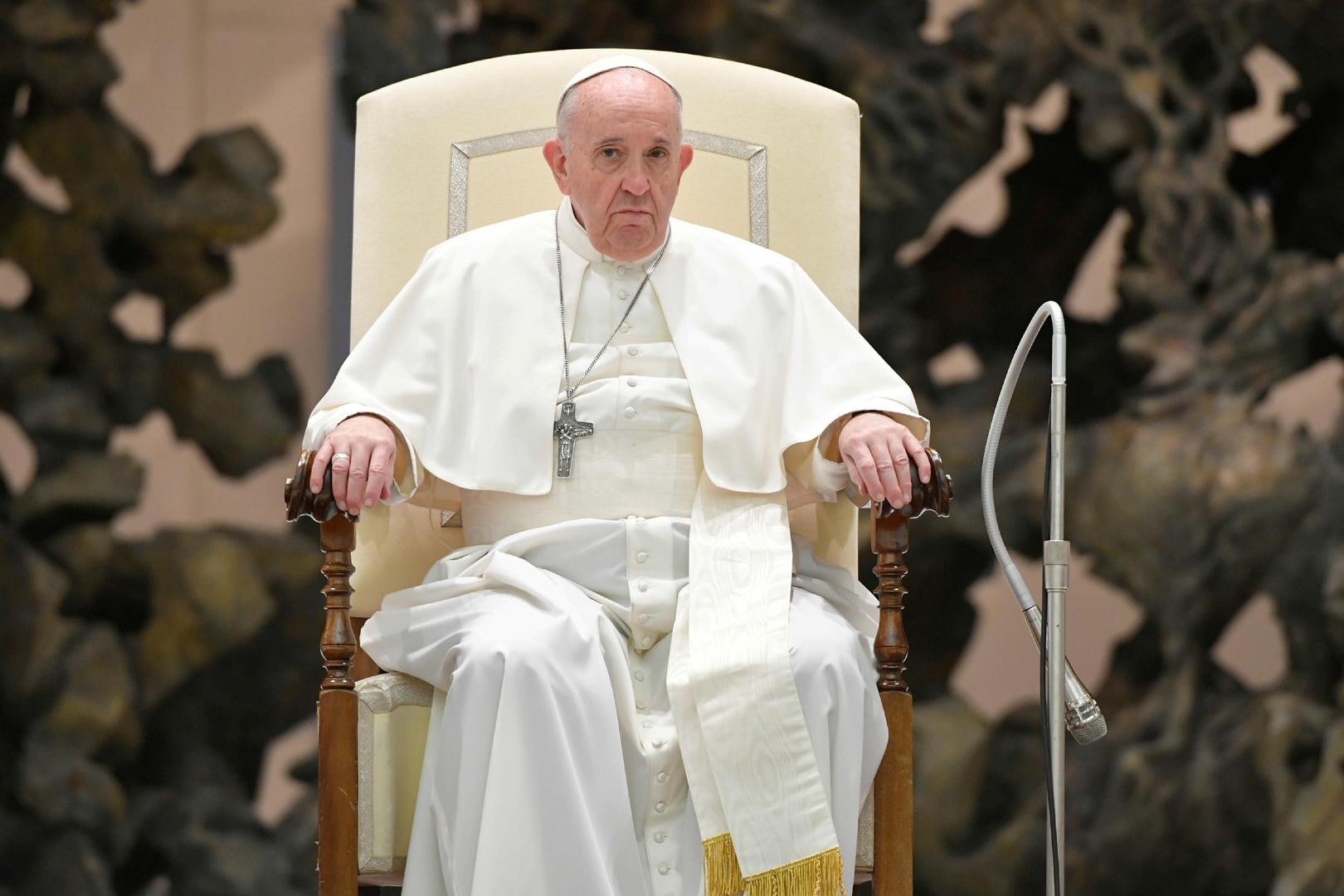البابا فرنسيس يدعو للابتعاد عن السيدة