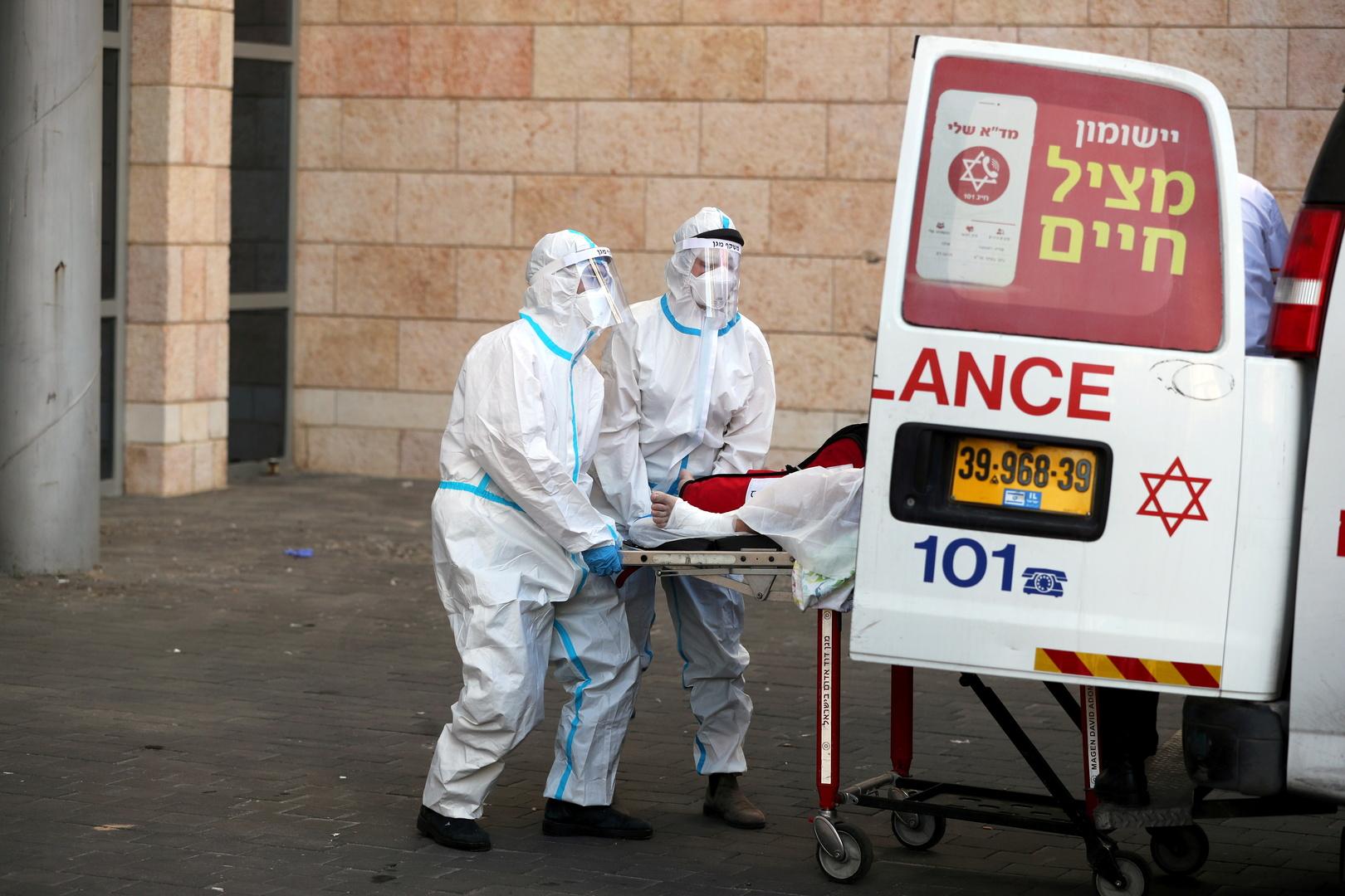 الصحة الإسرائيلية: تراجع الإصابات بكورونا 31 %