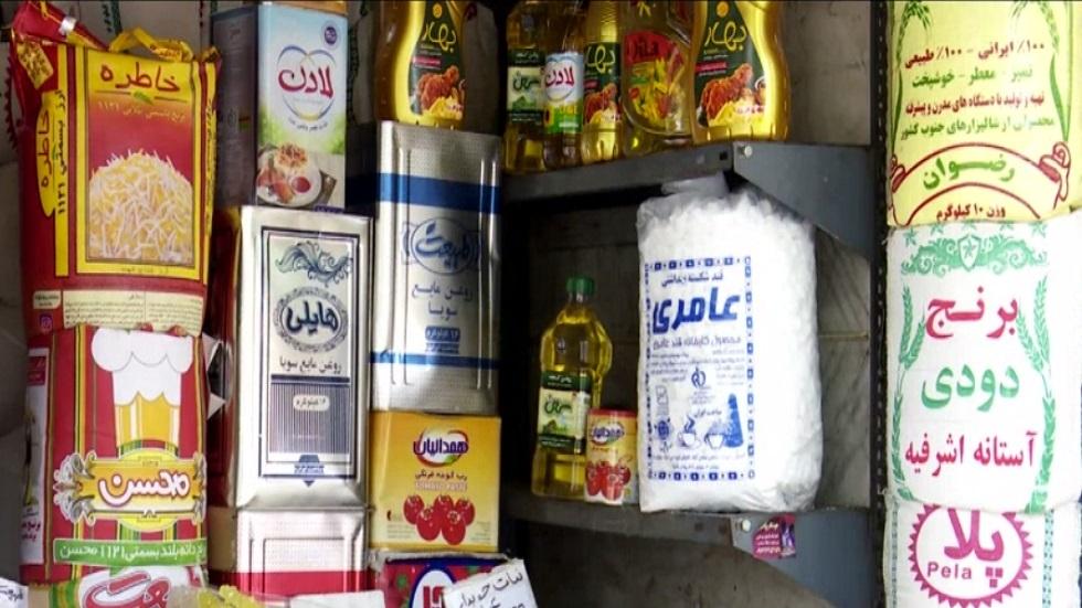 إيران.. البرلمان يقر قانون الخصخصة الغذائية
