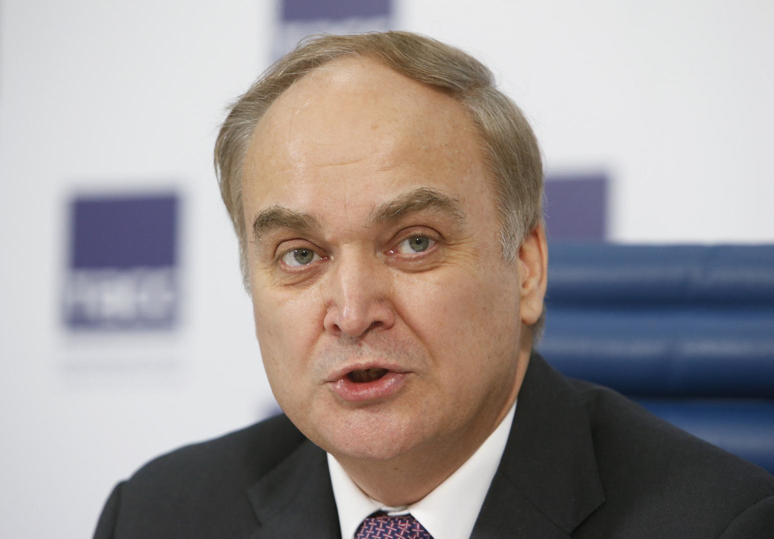 السفير الروسي بالولايات المتحدة أناتولي انطونوف
