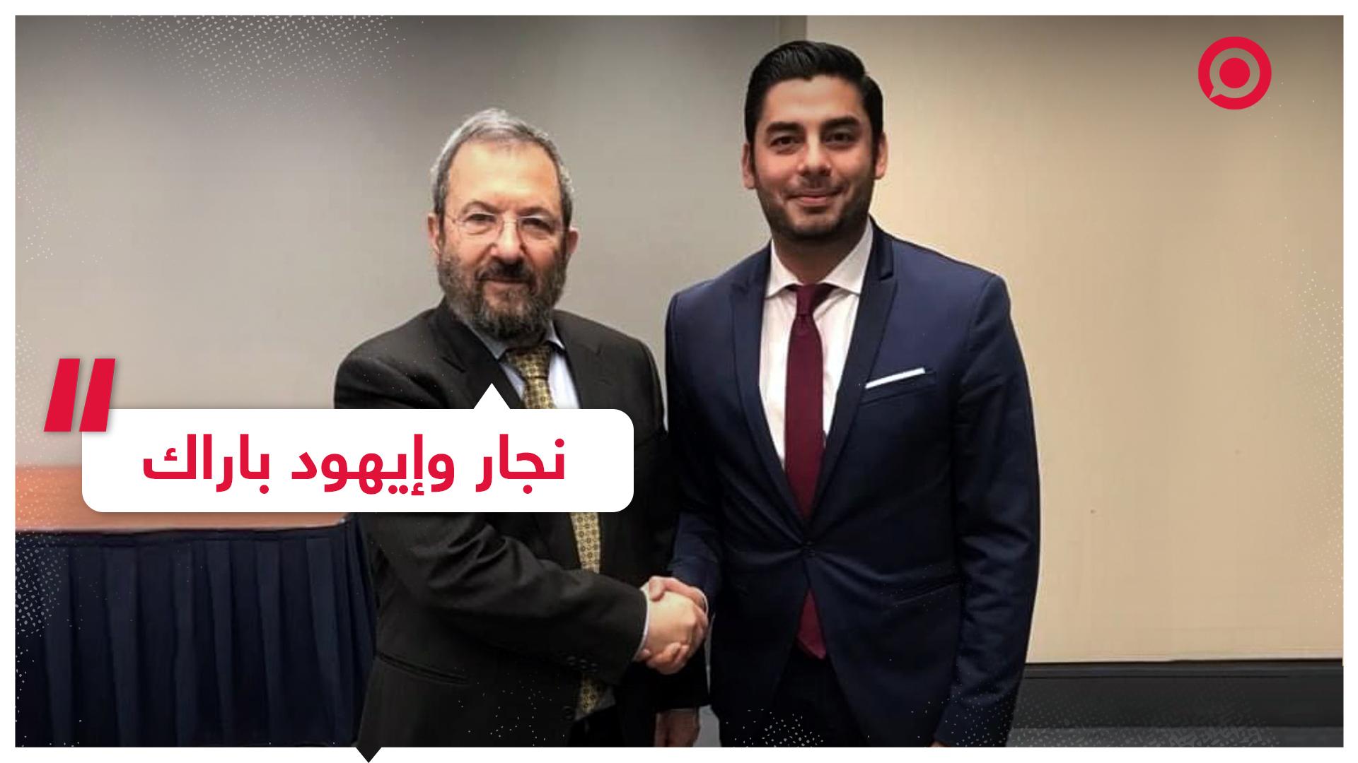 جدل بعد صورة جمعت مرشحا للكونغرس الأمريكي من أصول فلسطينية مع إيهود باراك